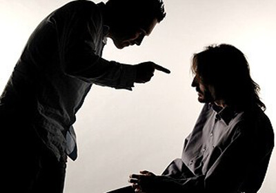 How to Identify Workplace Bullying